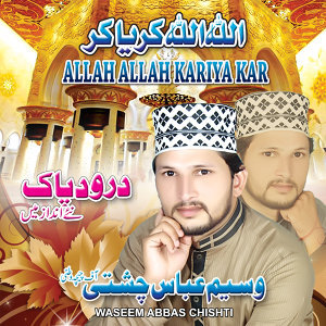 Waseem Abbas Chishti 歌手頭像