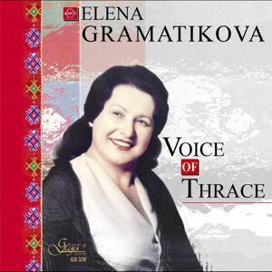 Elena Gramatikova 歌手頭像