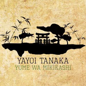 Yayoi Tanaka 歌手頭像