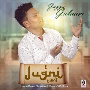 Guggu Gulaam 歌手頭像