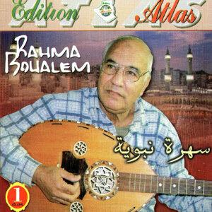 Rahma Boualem 歌手頭像