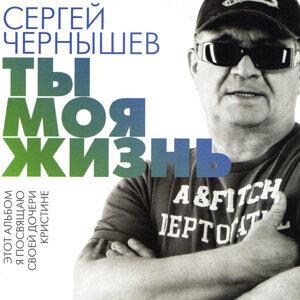 Sergey Chernishev 歌手頭像