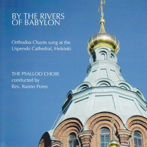 The Psalloo choir 歌手頭像