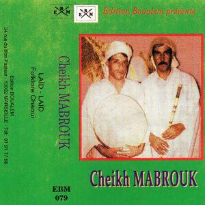 Cheikh Mabrouk 歌手頭像