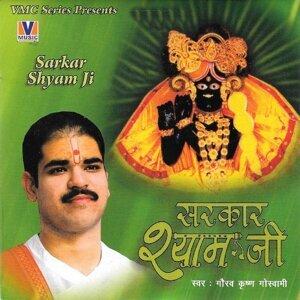 Shradheya Gaurav Krishan Goswami Ji 歌手頭像