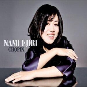 Nami Ejiri 歌手頭像