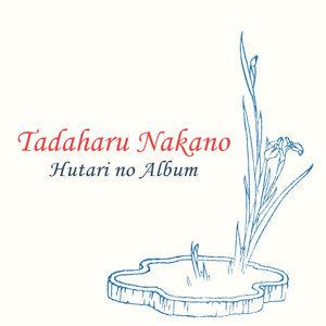 Tadaharu Nakano 歌手頭像