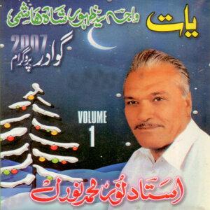 Noor Mohammad Nooral 歌手頭像