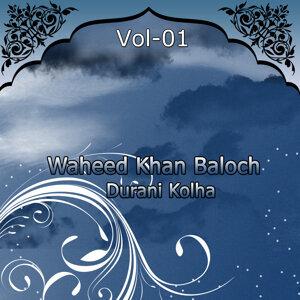 Wahid Khan Balach 歌手頭像