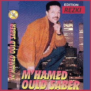 M'hamed Ould Saber 歌手頭像
