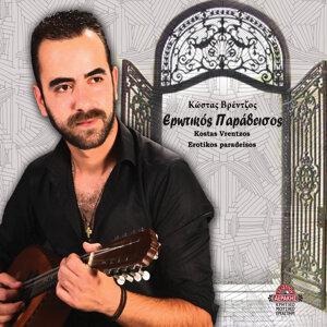 Kostas Vrentzos 歌手頭像