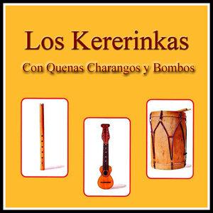 Los Kererinkas 歌手頭像