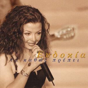 Evdokia 歌手頭像