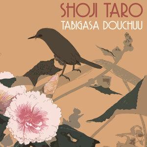Shoji Taro 歌手頭像