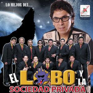 El Lobo y La Sociedad Privada 歌手頭像