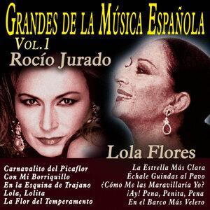 Rocio Jurado|Lola Flores 歌手頭像
