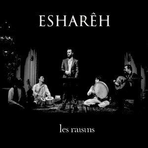 Eshareh 歌手頭像