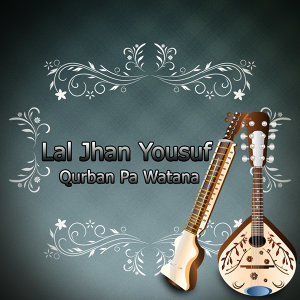 Lal Jhan Yousuf 歌手頭像