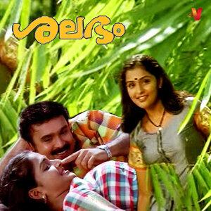 Kaithaparam 歌手頭像