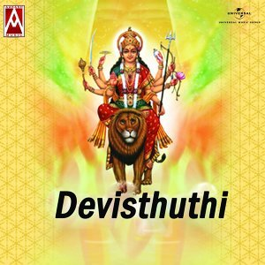 Vijayalekshmi 歌手頭像