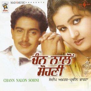 Sandeep Akhtar 歌手頭像