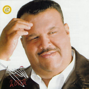 Nabeel Shuiel 歌手頭像