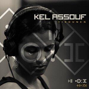 Kel Assouf 歌手頭像