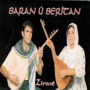 Baran  Û Berîtan 歌手頭像