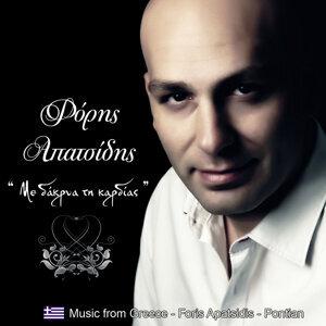 Foris Apatsidis 歌手頭像