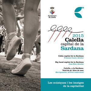Cobla Capital de la Sardana, Big Band Capital de la Sardana 歌手頭像