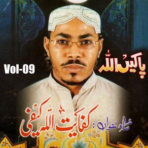 Kifayat Ullah Kaifi 歌手頭像