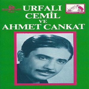 Ahmet Ve Cemil Cankat 歌手頭像