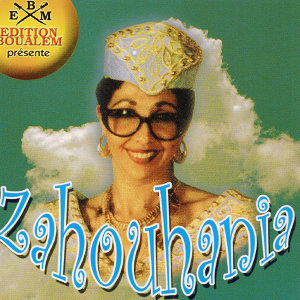 Zahouhania 歌手頭像