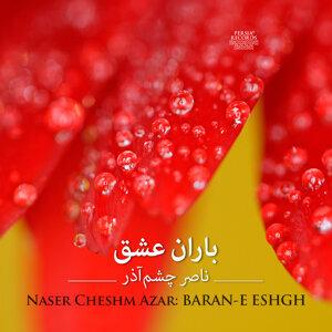 Naser Cheshm Azar 歌手頭像