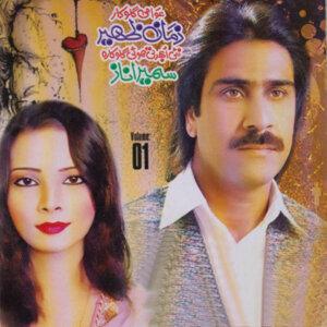Zaman Zaheer, Sumaira Naz 歌手頭像
