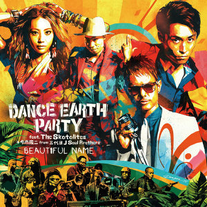 DANCE EARTH PARTY feat. The Skatalites+今市隆二 (三代目 J SOUL BROTHERS from EXILE TRIBE)