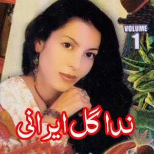 Nida Irani 歌手頭像