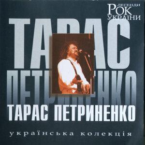 Taras Petrynenko 歌手頭像