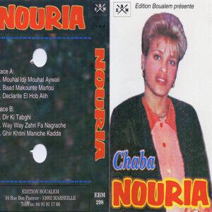 Chaba Nouria 歌手頭像