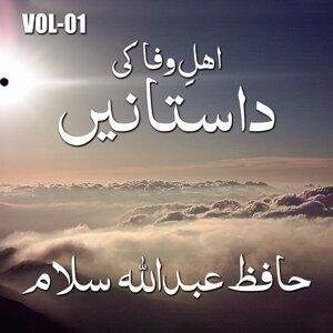 Hafiz Abdullah Salam 歌手頭像