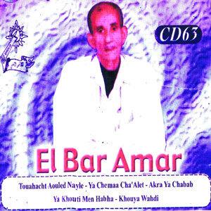 Amar El Bar 歌手頭像