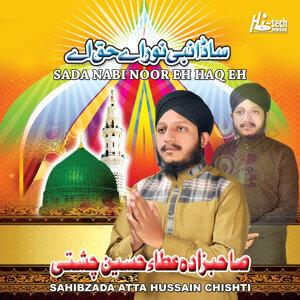 Sahibzada Atta Hussain Chishti 歌手頭像