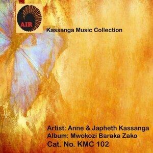 Anne Kassanga, Japheth Kassanga 歌手頭像