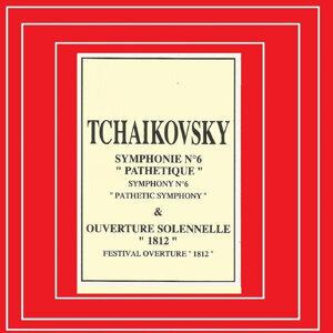 Sylvia Capova, Slovak Philarmonic Orchestra 歌手頭像