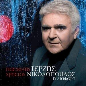 Pashalis Terzis 歌手頭像