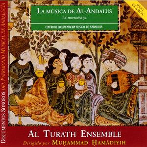 Al Turath Ensemble 歌手頭像