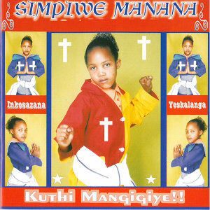 Simpiwe Manana 歌手頭像
