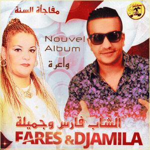 Fares, Djamila 歌手頭像