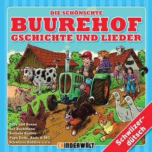 Kinder Schweizerdeutsch 歌手頭像