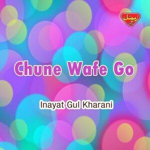 Inayat Gul Kharani 歌手頭像